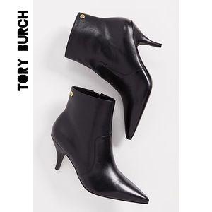 ☀️NWT☀️TORY BURCH Georgina Boots 9